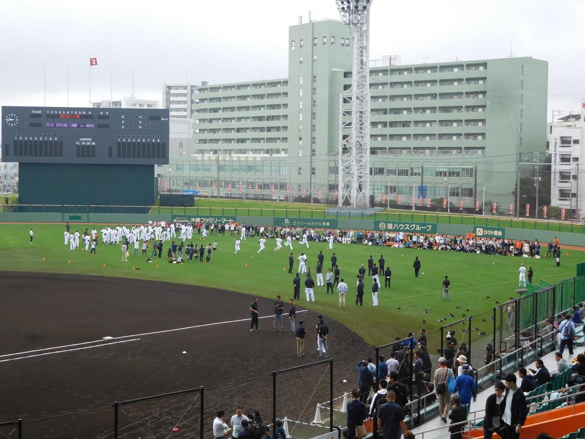 f:id:baseball-cafe:20200105141315j:image