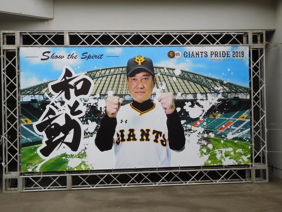 f:id:baseball-cafe:20200105141635j:image