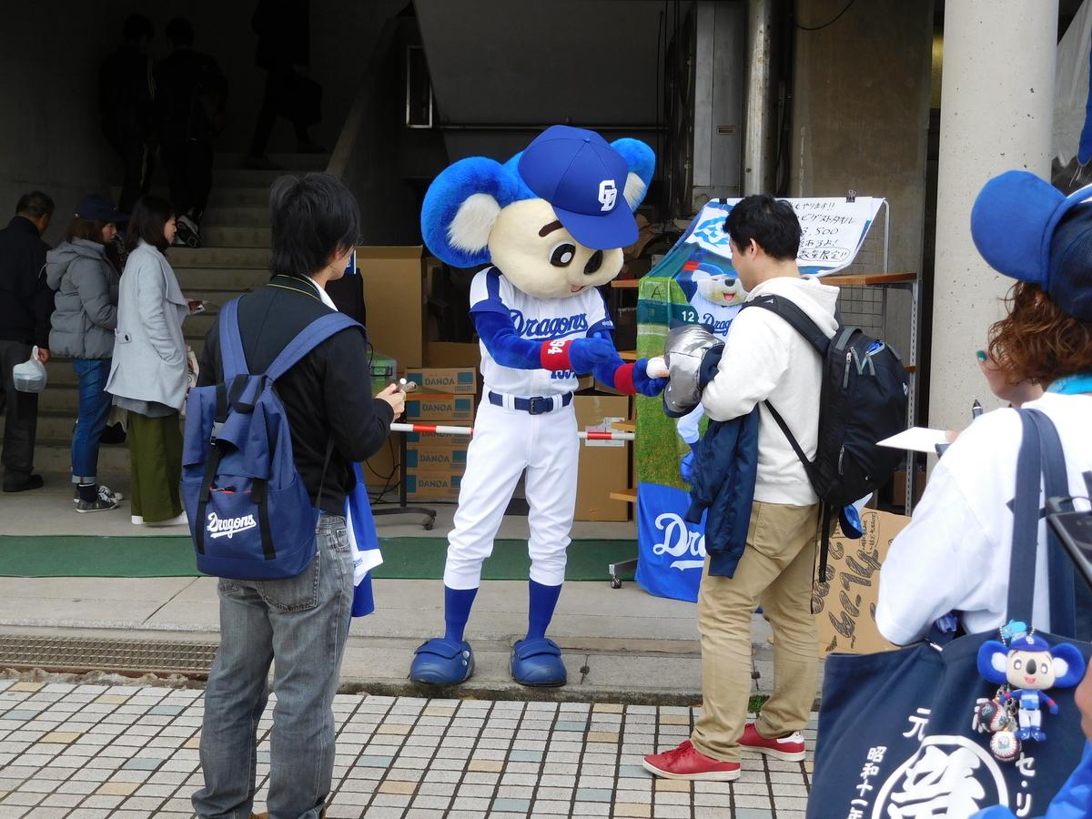 f:id:baseball-cafe:20200107135028j:image