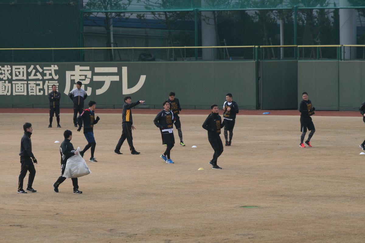 f:id:baseball-cafe:20200110122740j:image