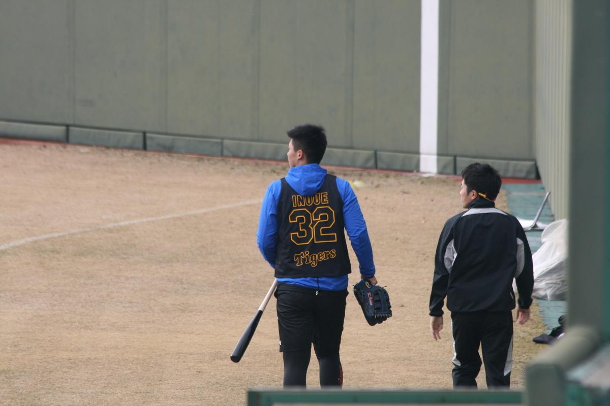 f:id:baseball-cafe:20200110124158j:image