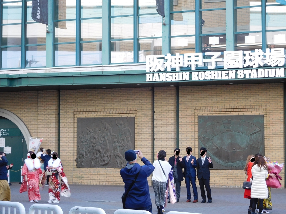 f:id:baseball-cafe:20200113133155j:image