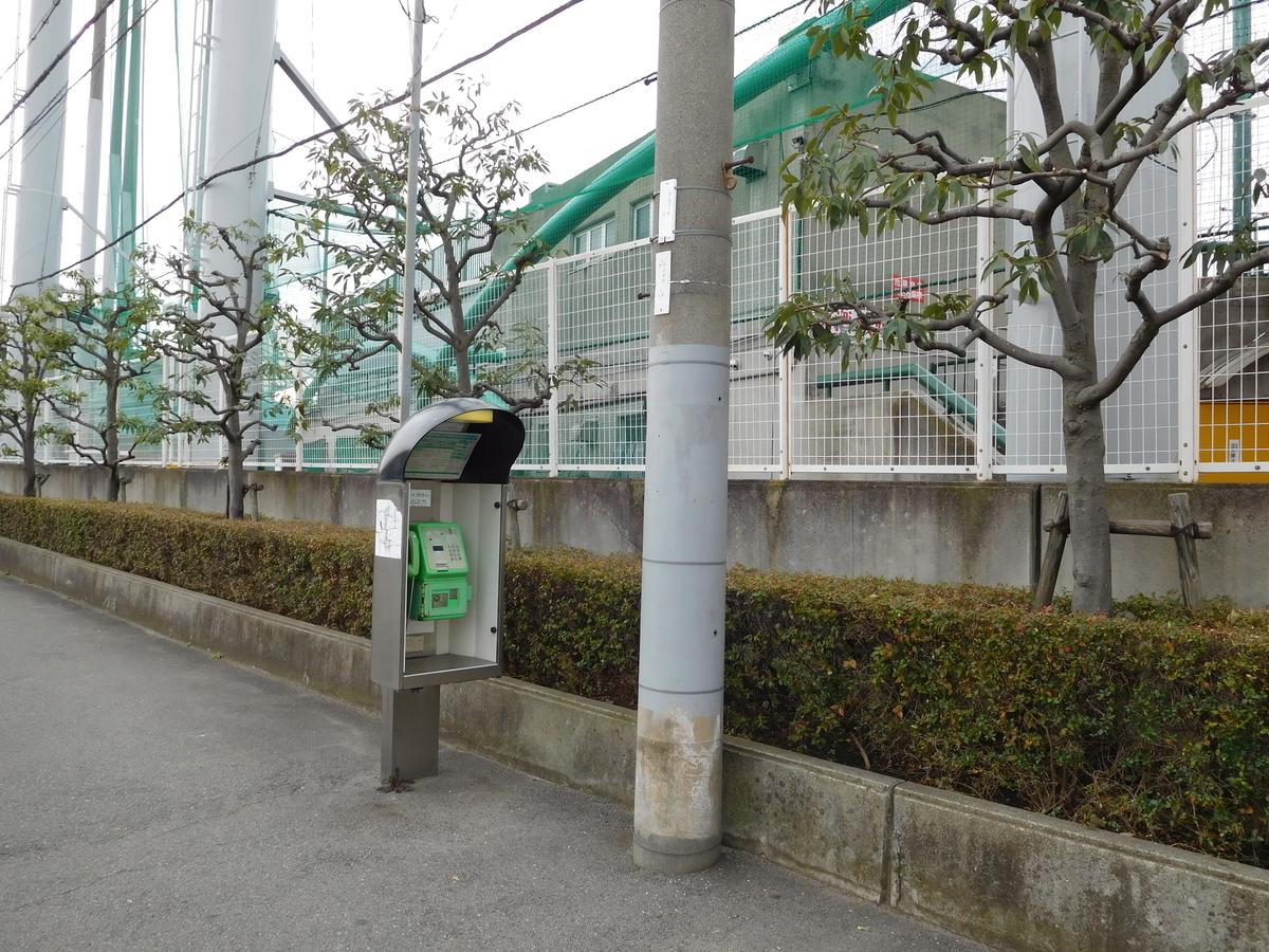 f:id:baseball-cafe:20200114201431j:image