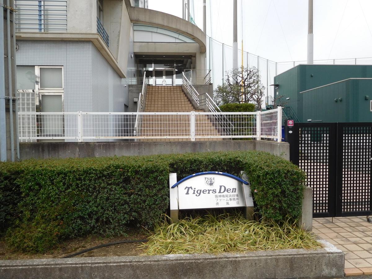f:id:baseball-cafe:20200114201734j:image