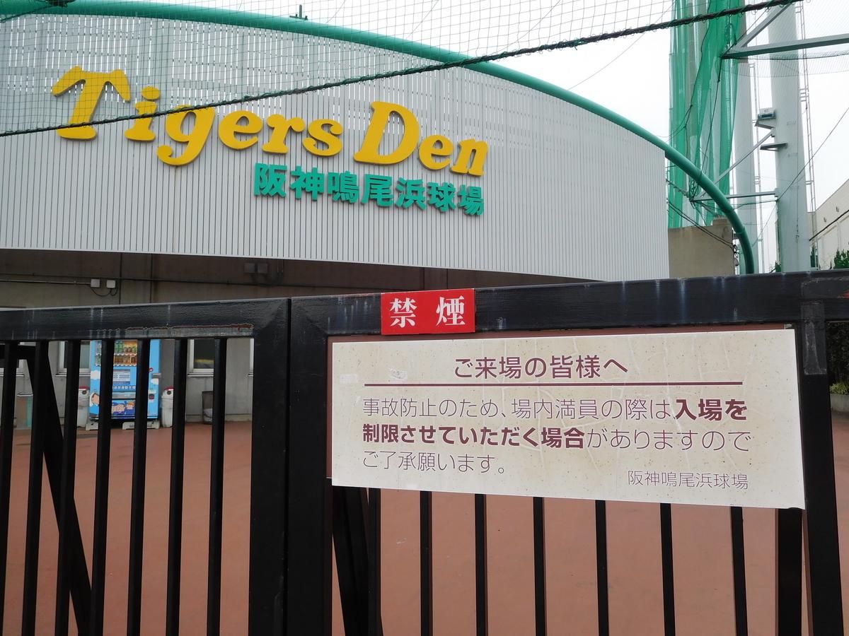 f:id:baseball-cafe:20200114202041j:image