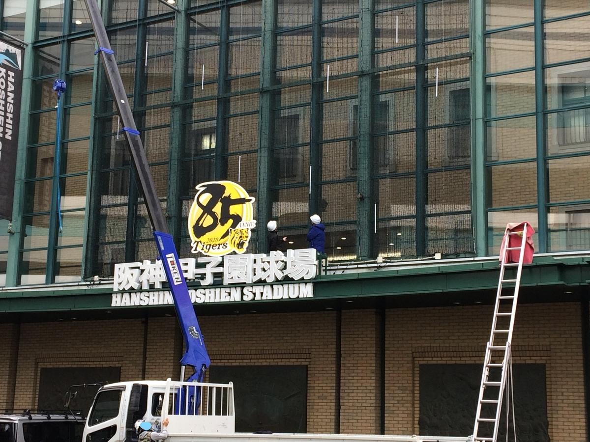 f:id:baseball-cafe:20200124165014j:image