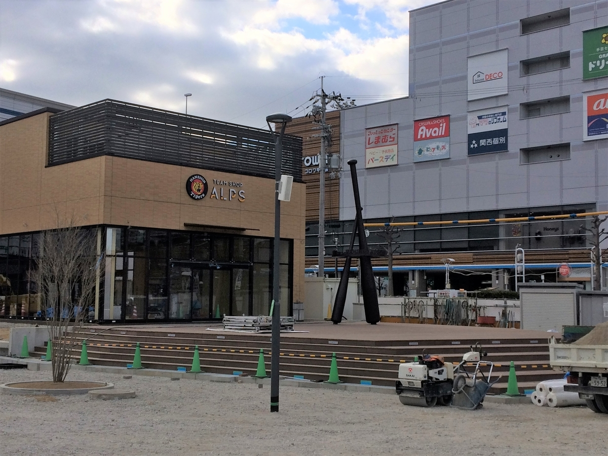 f:id:baseball-cafe:20200205123216j:image