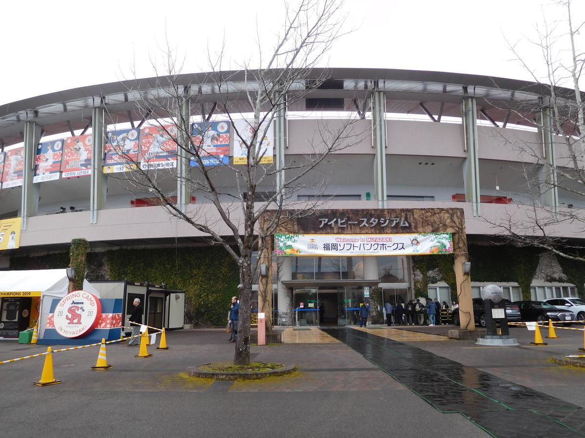 f:id:baseball-cafe:20200208204008j:image