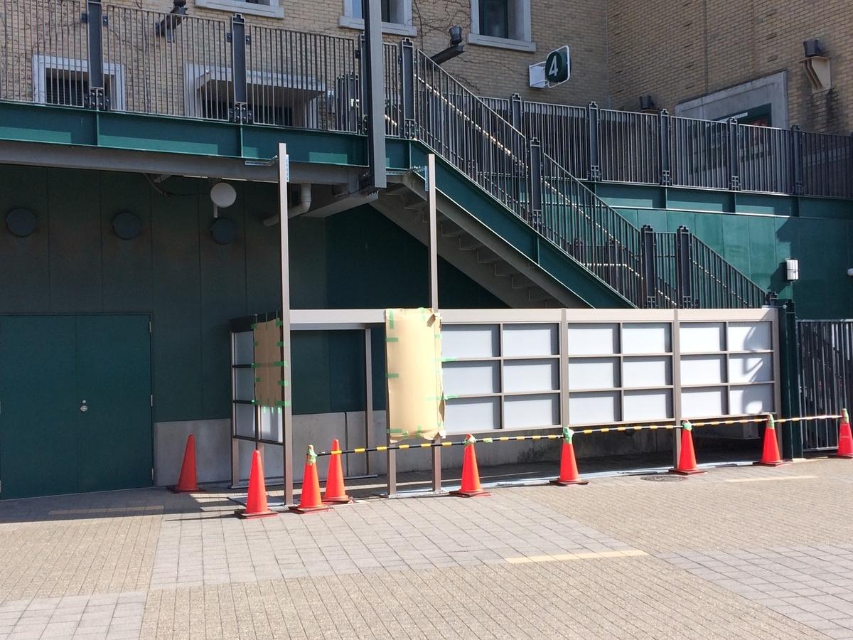 f:id:baseball-cafe:20200224142420j:image