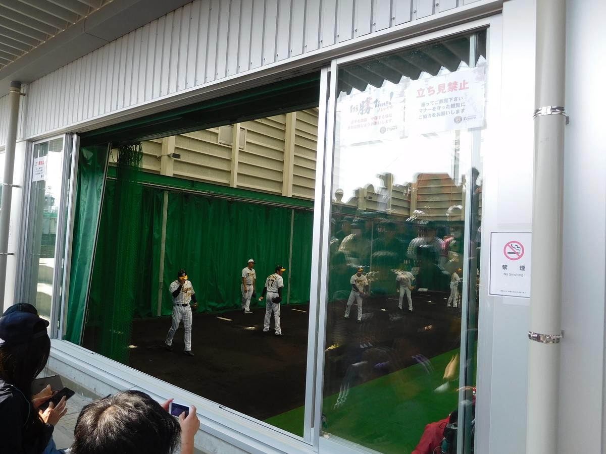 f:id:baseball-cafe:20200225140015j:image