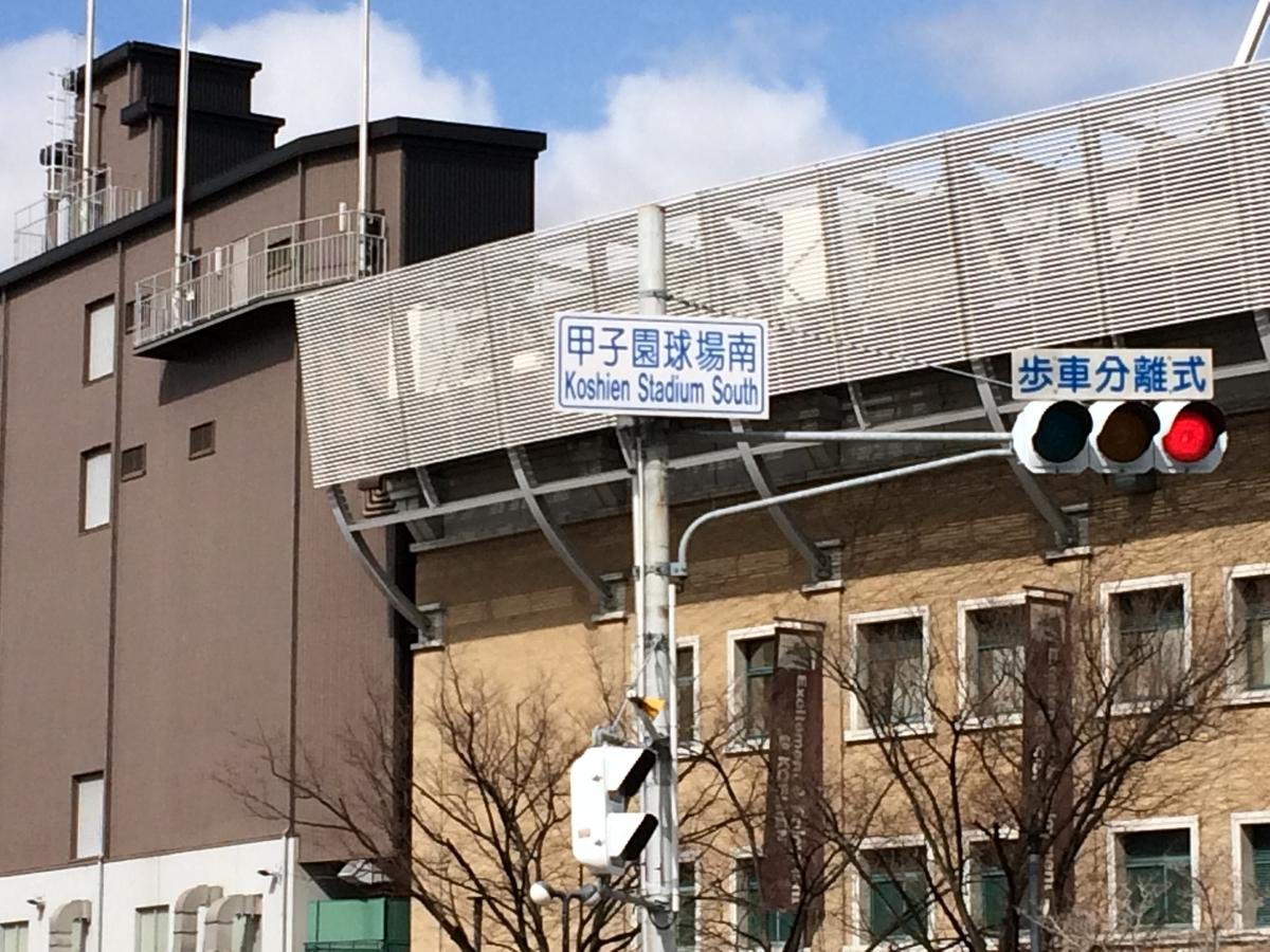 f:id:baseball-cafe:20200303103819j:image