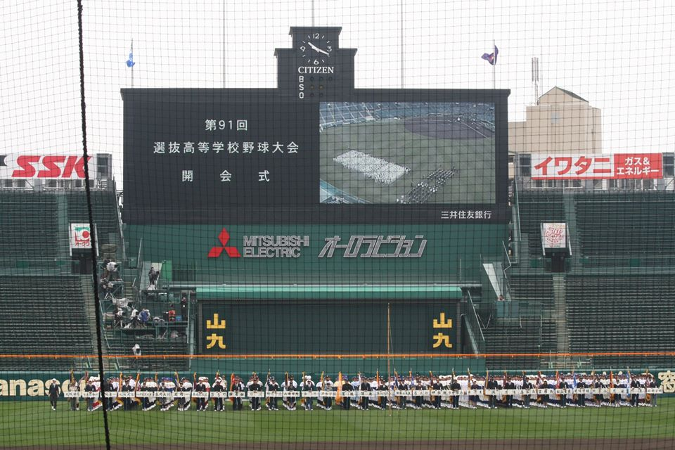 f:id:baseball-cafe:20200313203318j:image