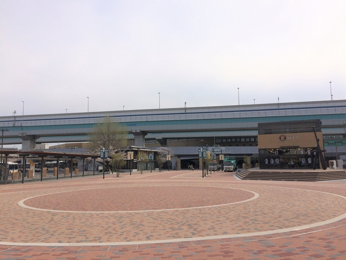 f:id:baseball-cafe:20200403173148j:image