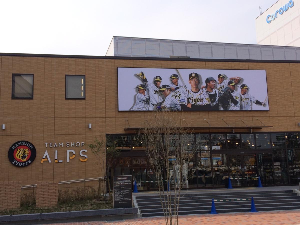 f:id:baseball-cafe:20200403173823j:image
