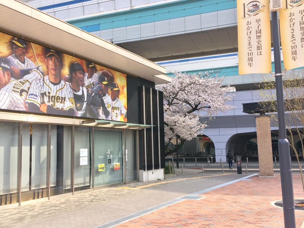 f:id:baseball-cafe:20200403200735j:image