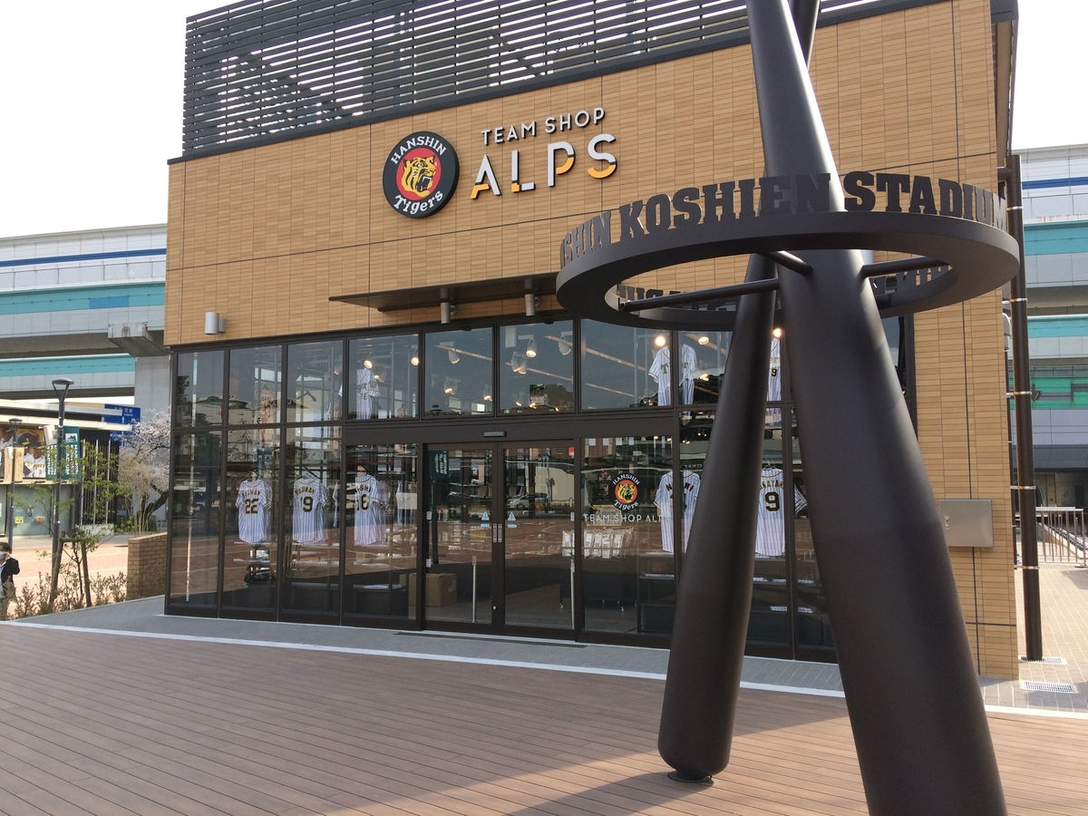 f:id:baseball-cafe:20200403201344j:image
