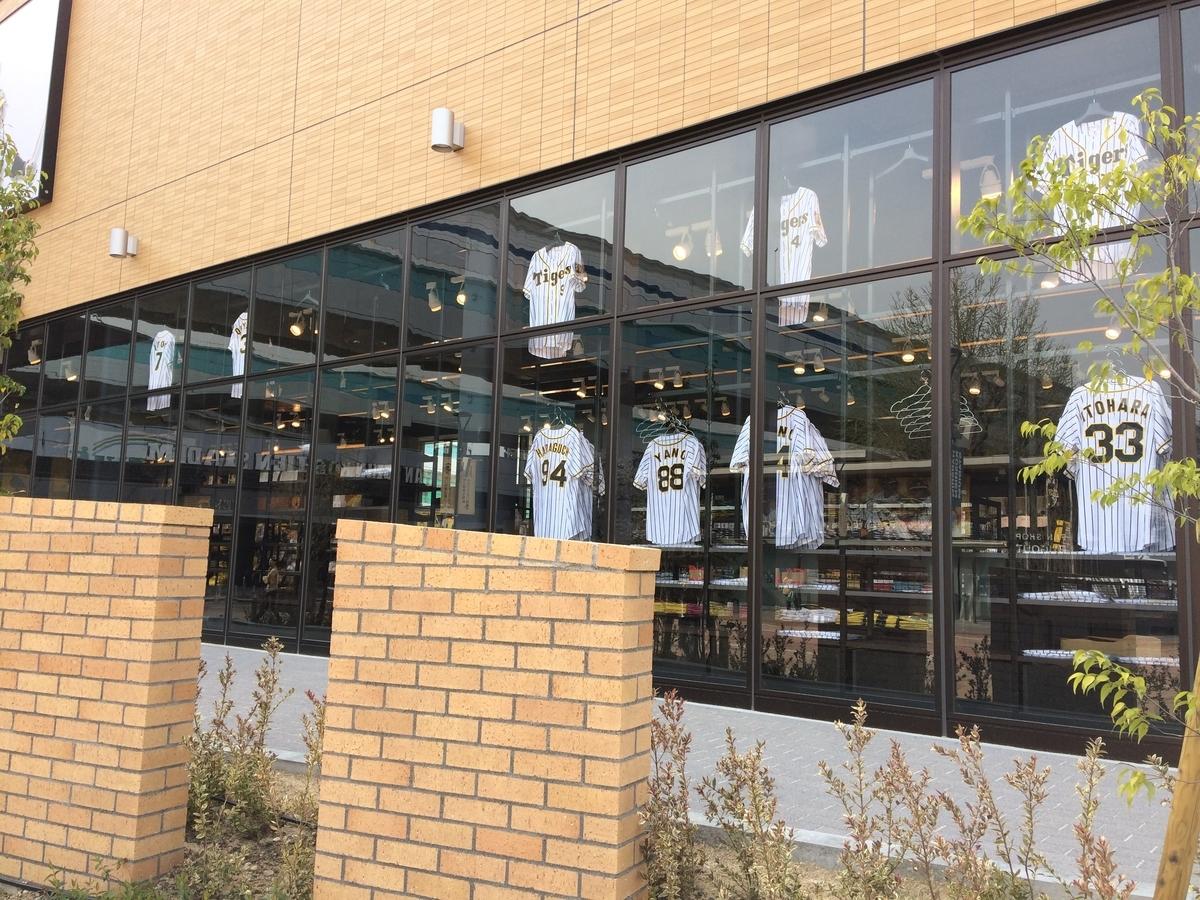 f:id:baseball-cafe:20200403201404j:image