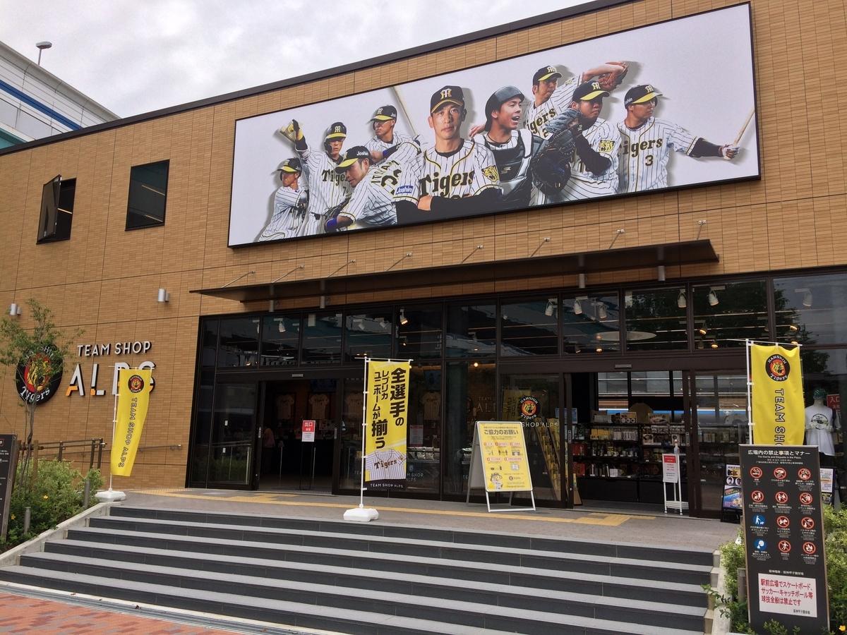 f:id:baseball-cafe:20200708210015j:image