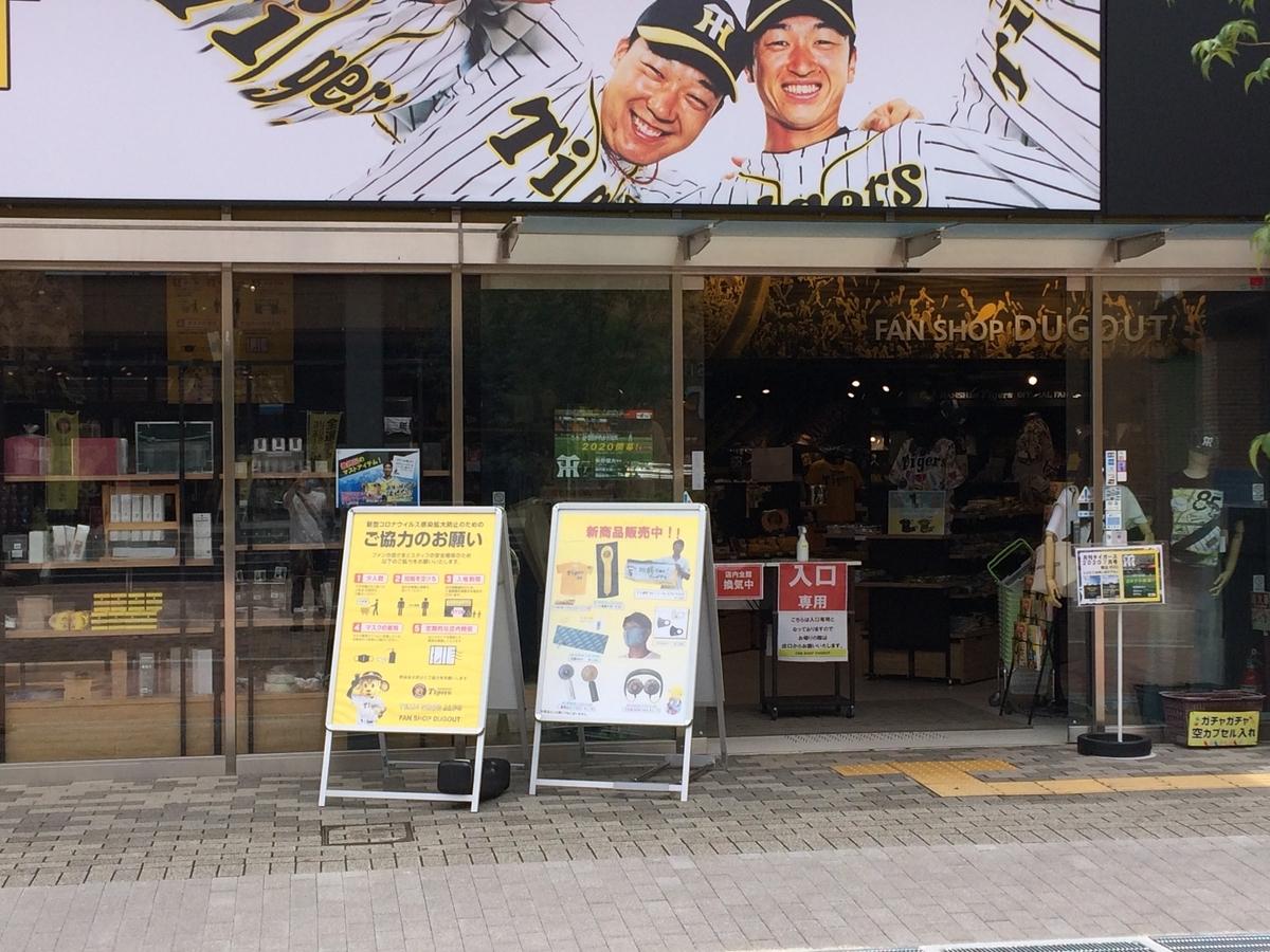f:id:baseball-cafe:20200708210332j:image