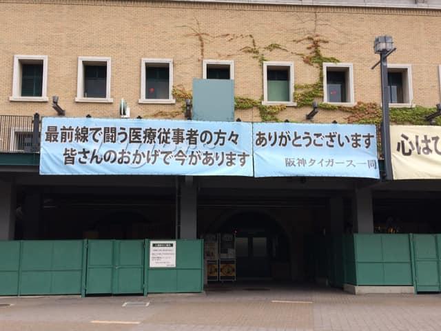 f:id:baseball-cafe:20200801200115j:image