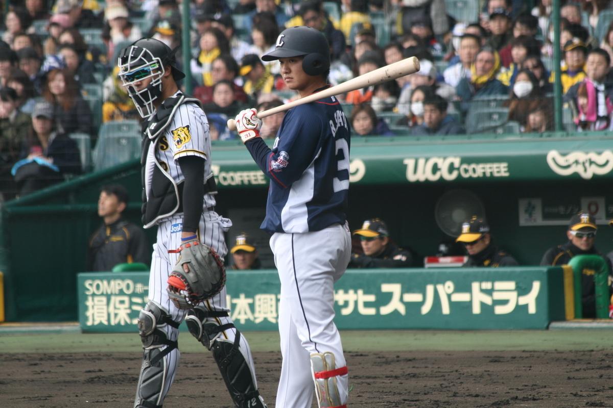f:id:baseball-cafe:20200821200604j:image