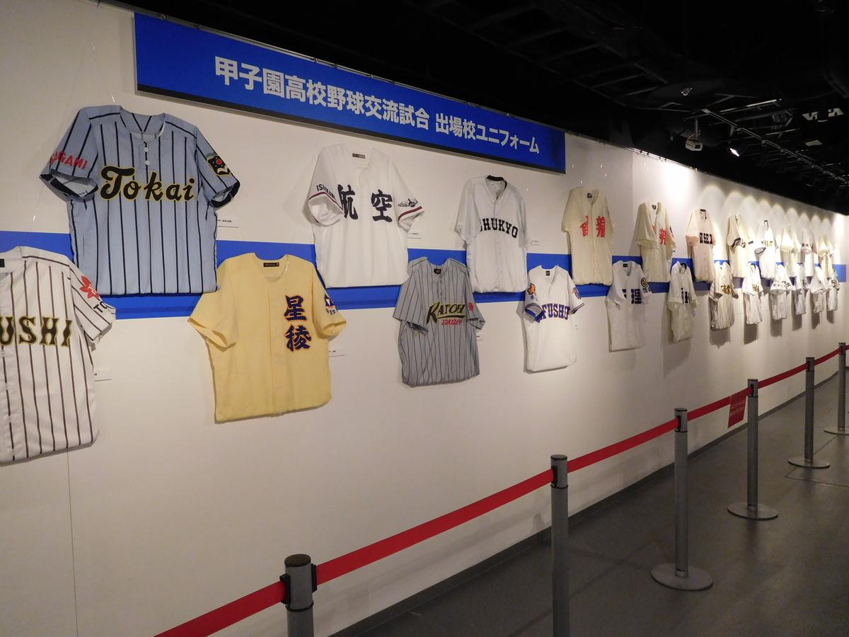 f:id:baseball-cafe:20200827145358j:image
