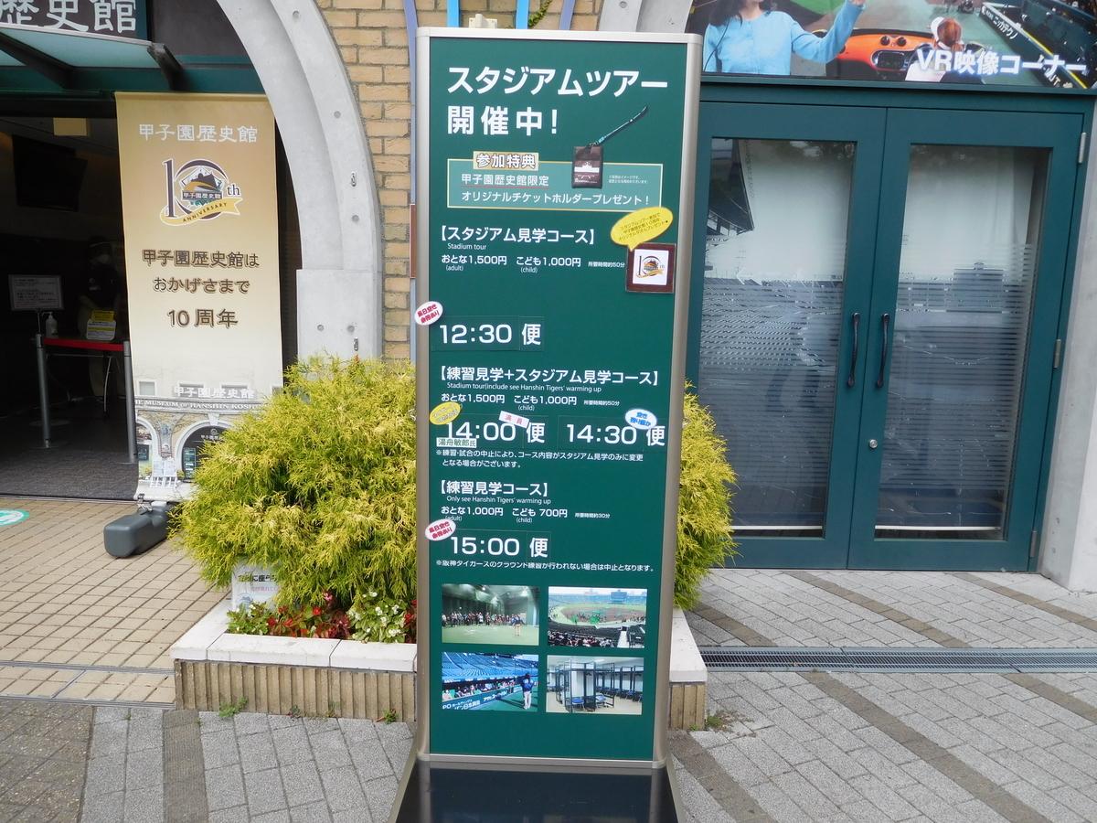 f:id:baseball-cafe:20200827151105j:image