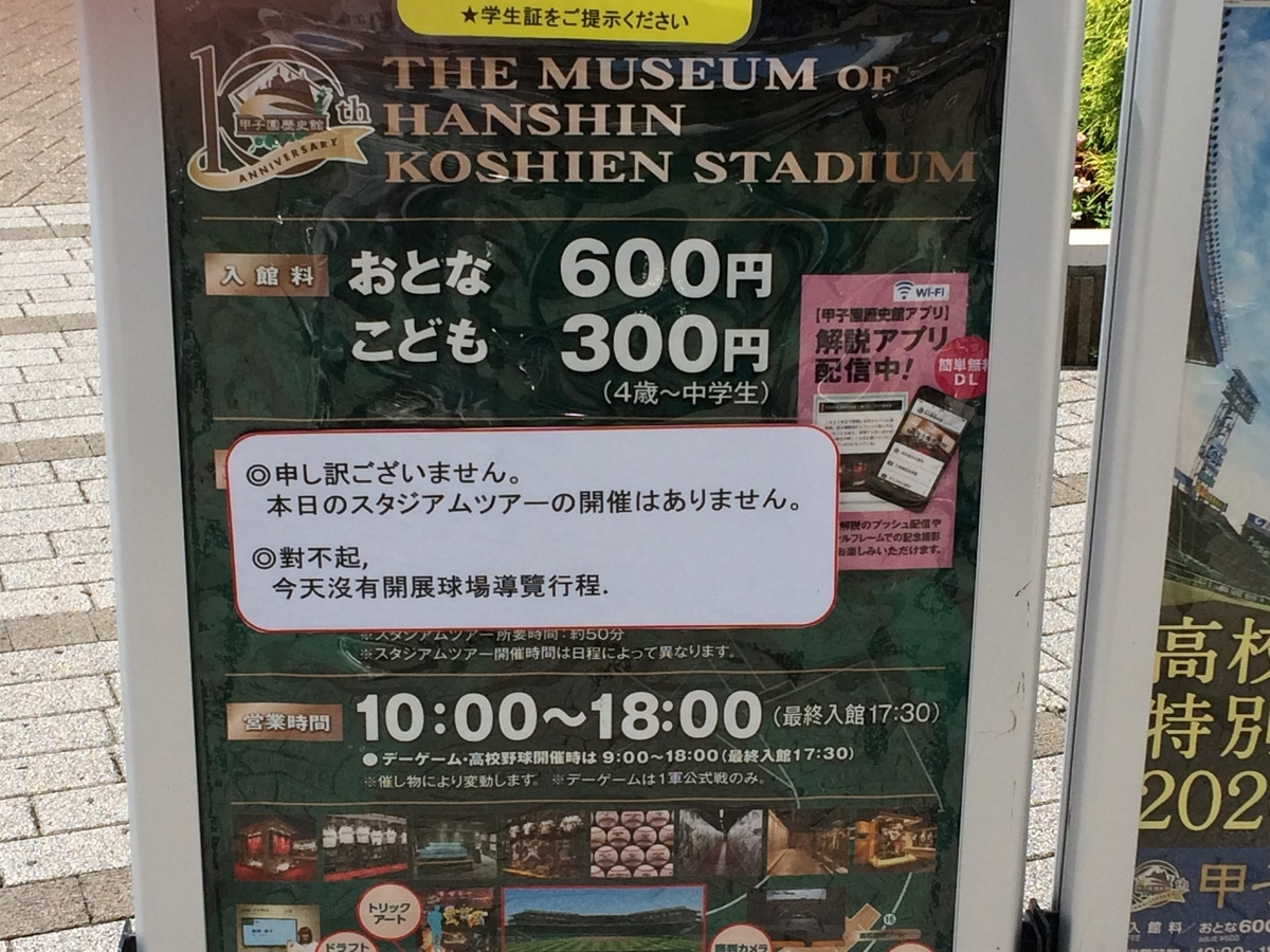 f:id:baseball-cafe:20200830150506j:image