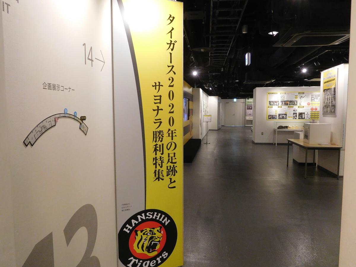 f:id:baseball-cafe:20200905153546j:image