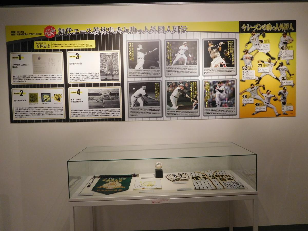 f:id:baseball-cafe:20200905153652j:image
