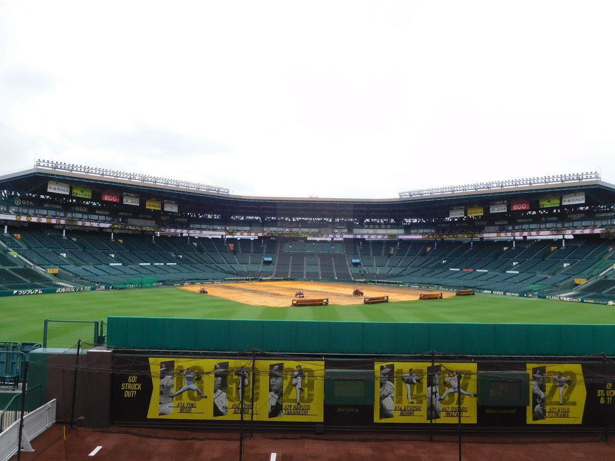 f:id:baseball-cafe:20200905154221j:image