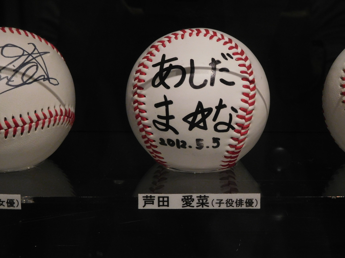 f:id:baseball-cafe:20200905154356j:image