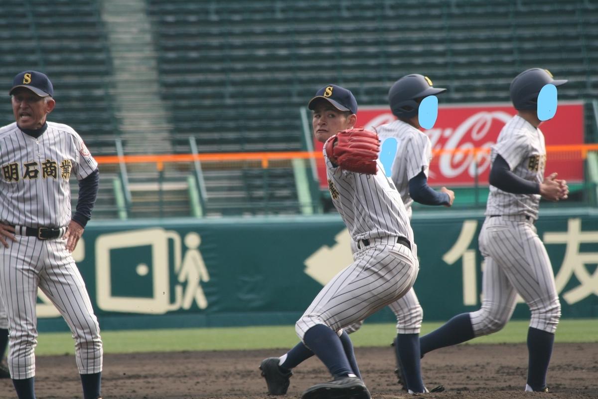 f:id:baseball-cafe:20200906133209j:image