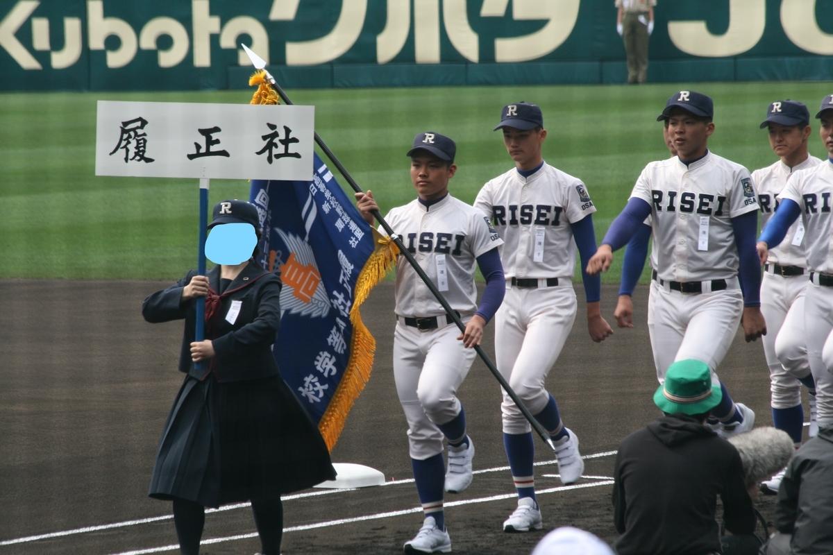 f:id:baseball-cafe:20200921135517j:image