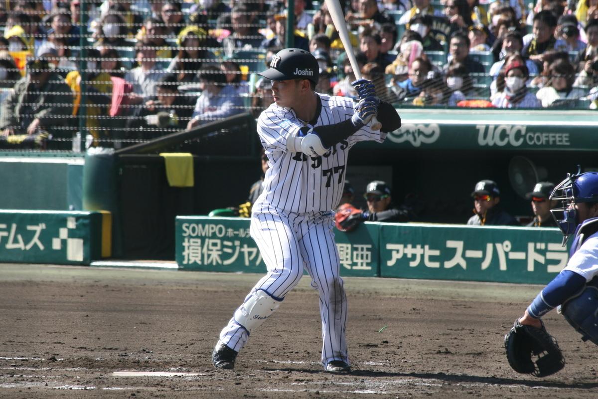 f:id:baseball-cafe:20201001153704j:image