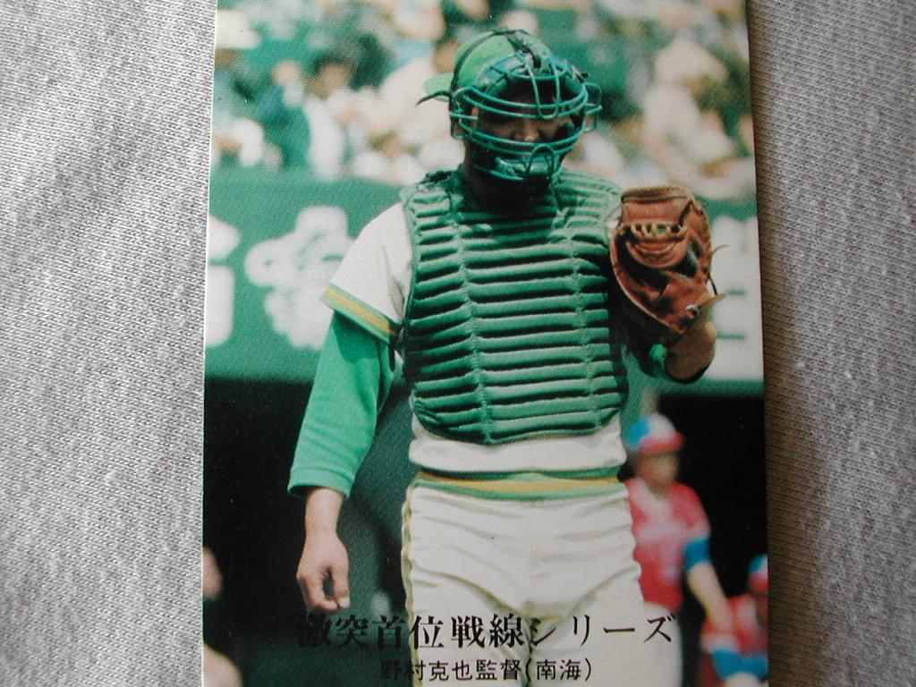 f:id:baseball-cafe:20210102141642j:image