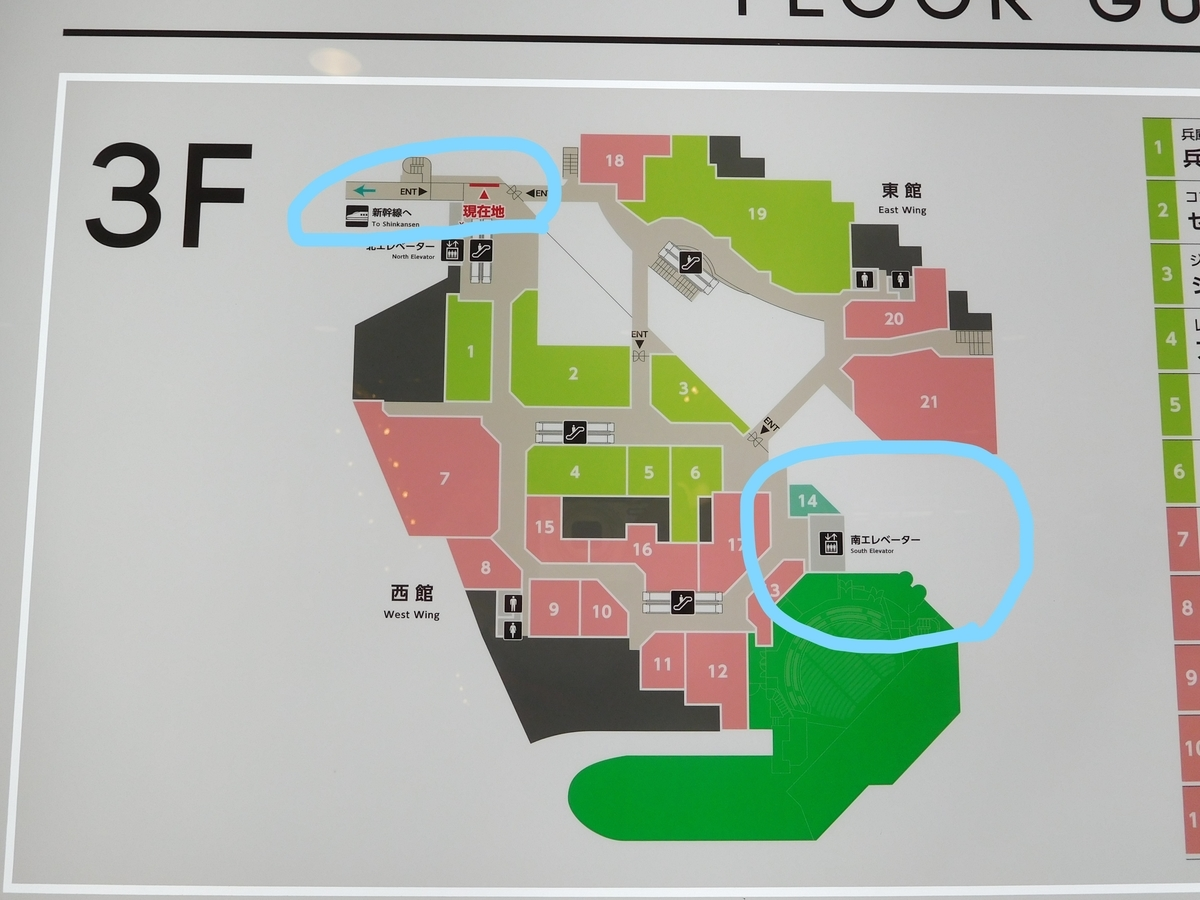 f:id:baseball-cafe:20210118174430j:image