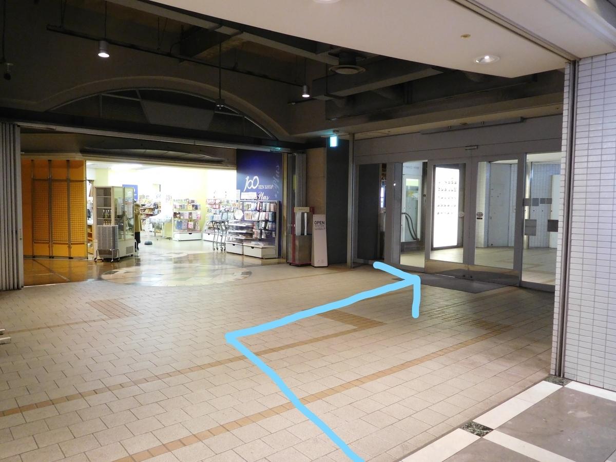 f:id:baseball-cafe:20210118174752j:image