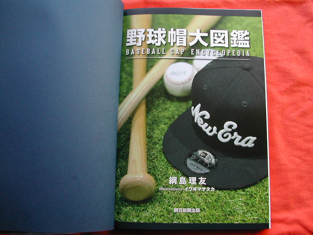 f:id:baseball-cafe:20210120121034j:image
