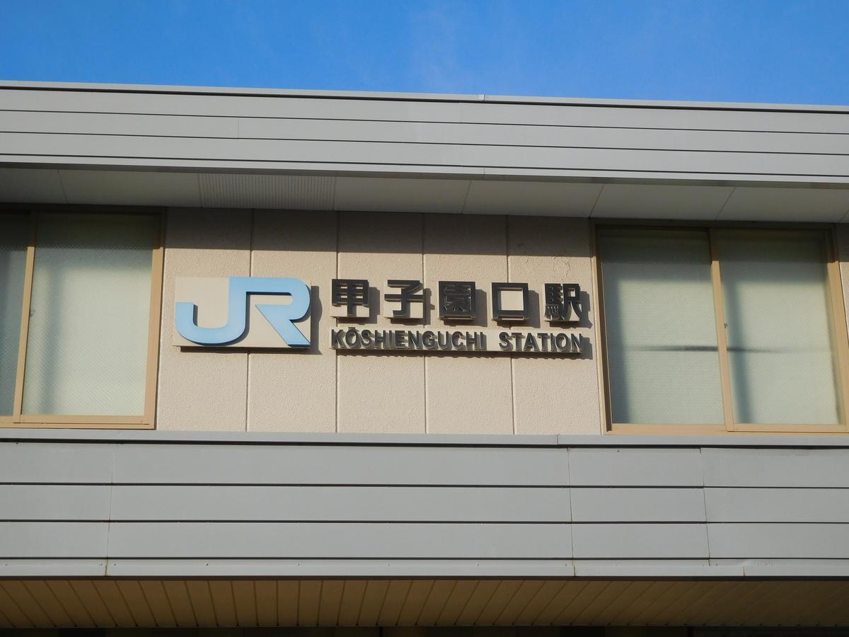 f:id:baseball-cafe:20210124174549j:image