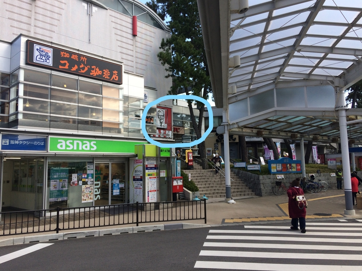 f:id:baseball-cafe:20210131105850j:image