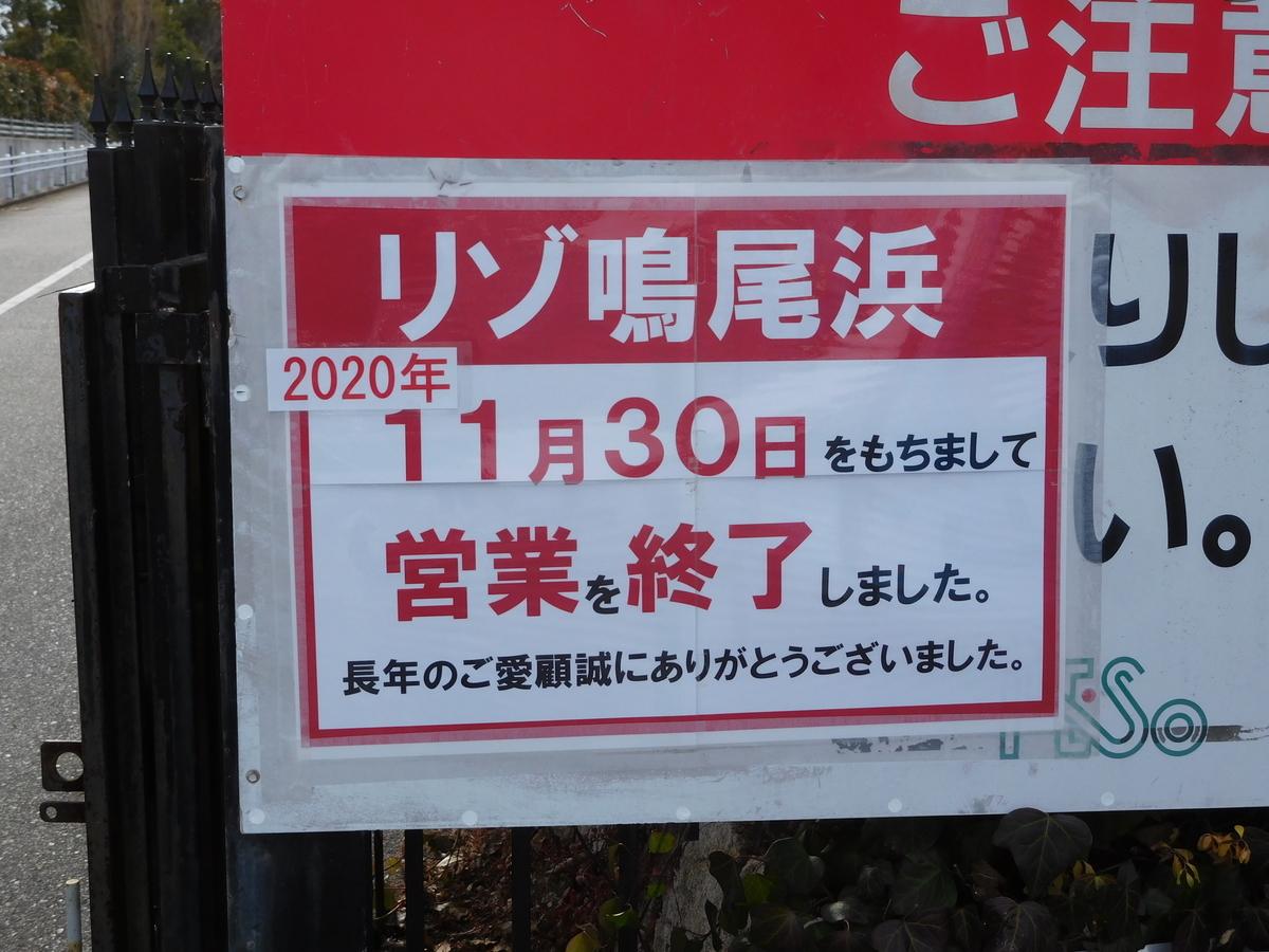 f:id:baseball-cafe:20210131160431j:image