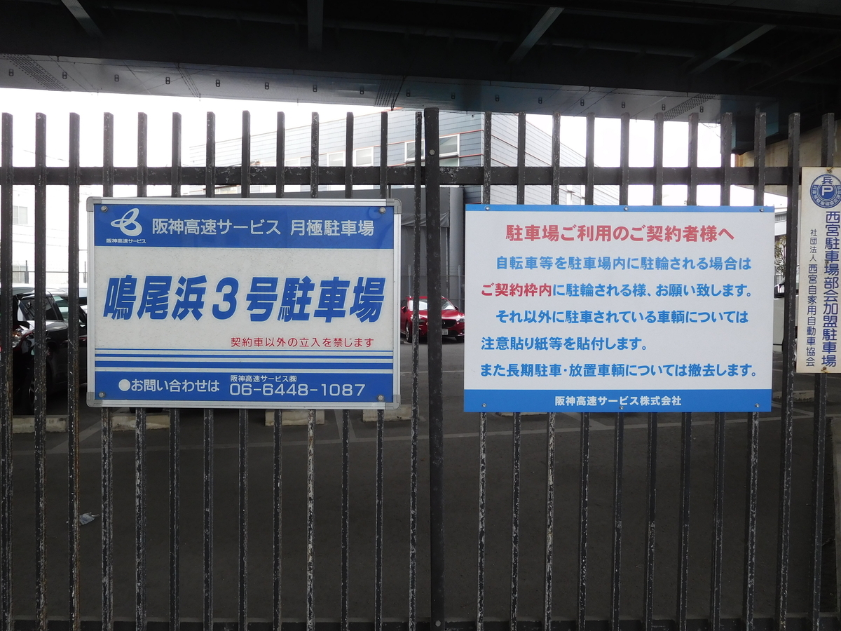 f:id:baseball-cafe:20210131164314j:image