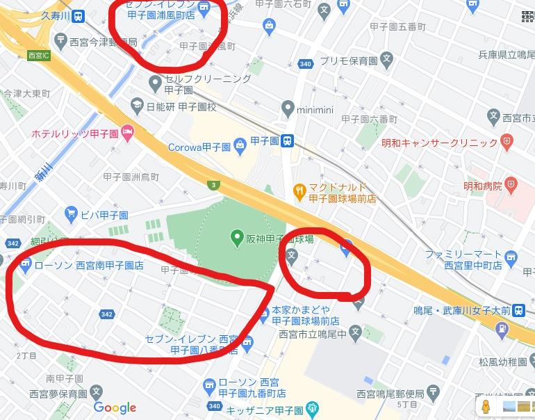 f:id:baseball-cafe:20210308124033j:image