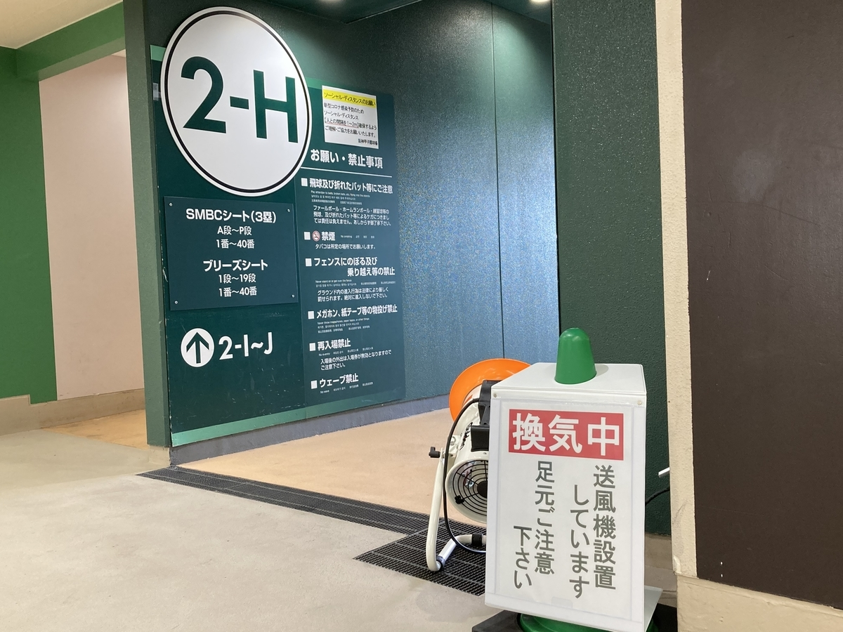 f:id:baseball-cafe:20210313150354j:image
