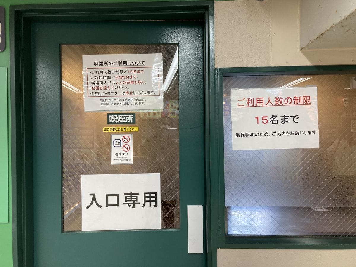f:id:baseball-cafe:20210313150746j:image