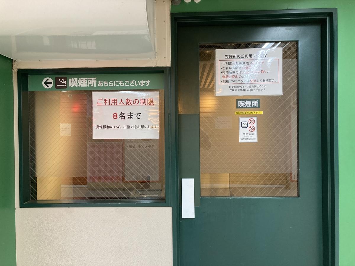 f:id:baseball-cafe:20210313150814j:image