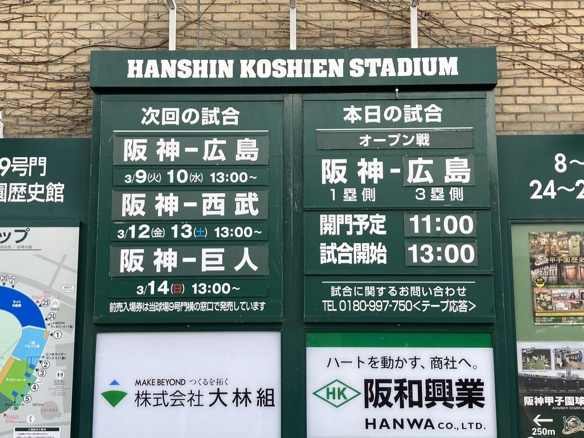 f:id:baseball-cafe:20210313151243j:image