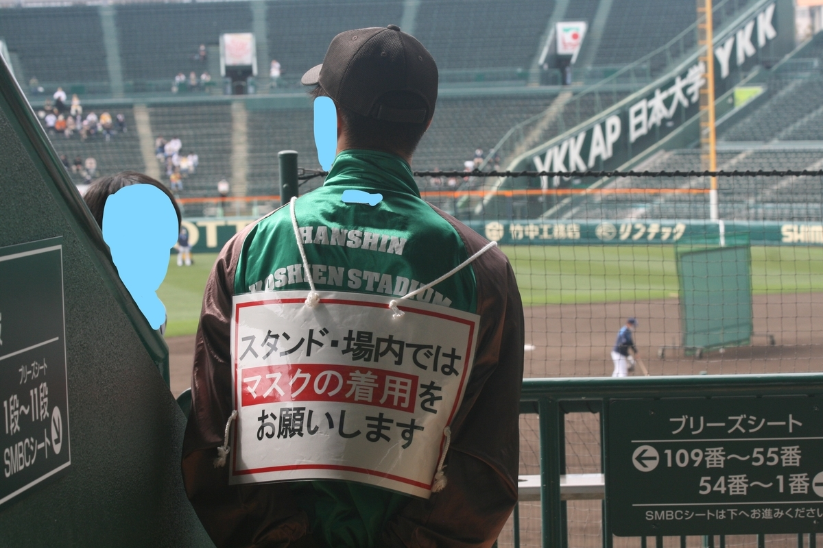 f:id:baseball-cafe:20210313201618j:image