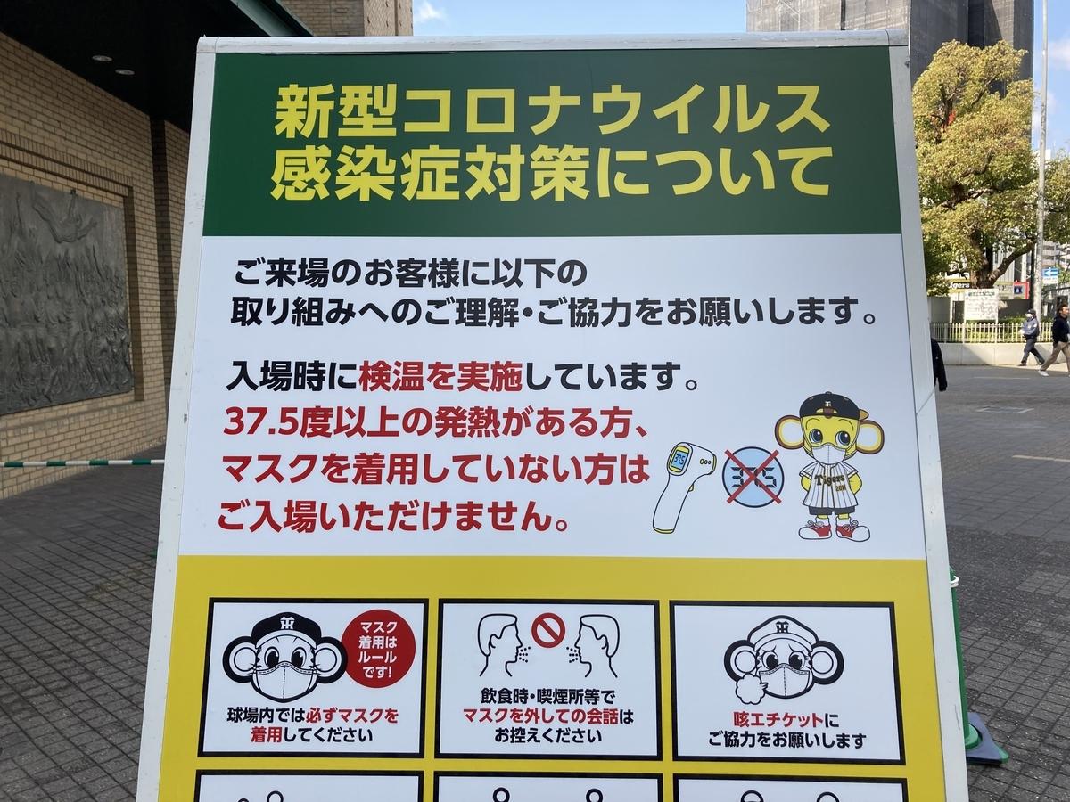f:id:baseball-cafe:20210315115833j:image